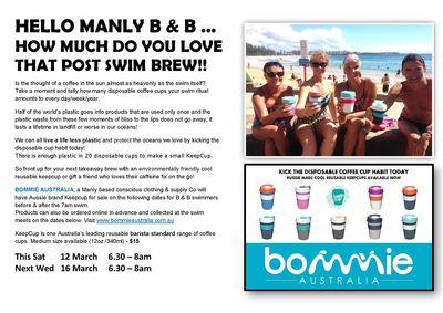 Post swim brew